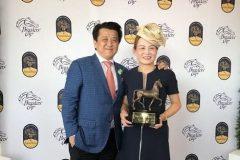 Charles and Susan Chu