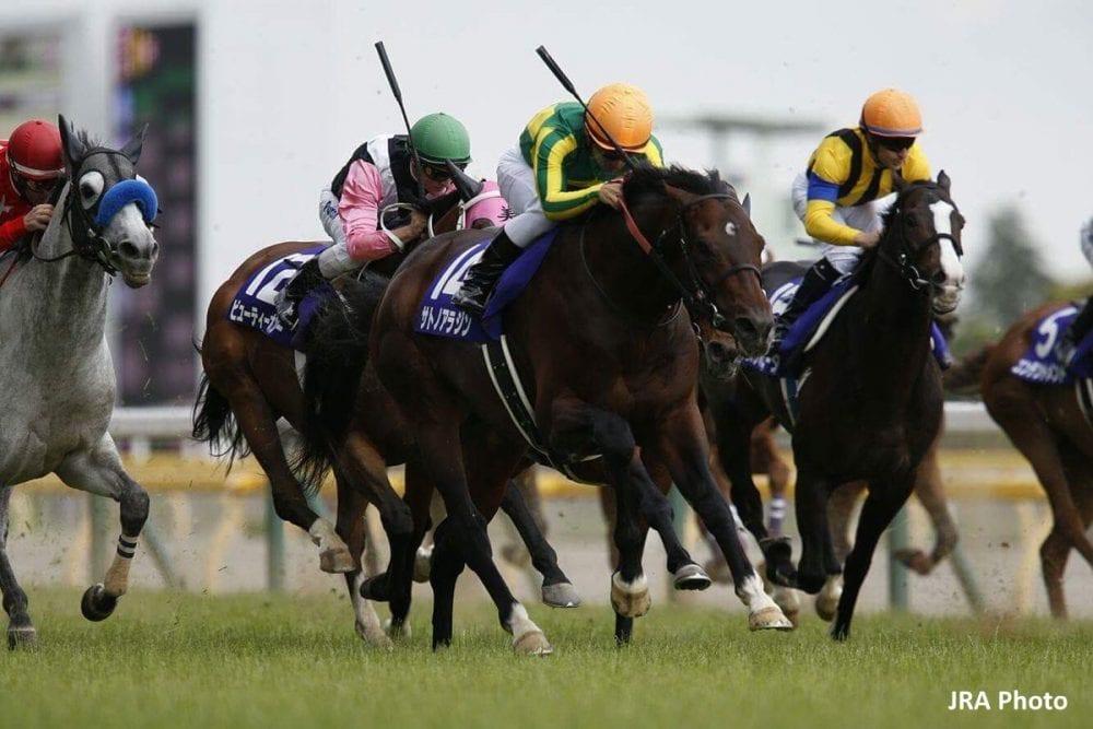 Satono Aladdin Springs Thrilling Upset In Yasuda Kinen